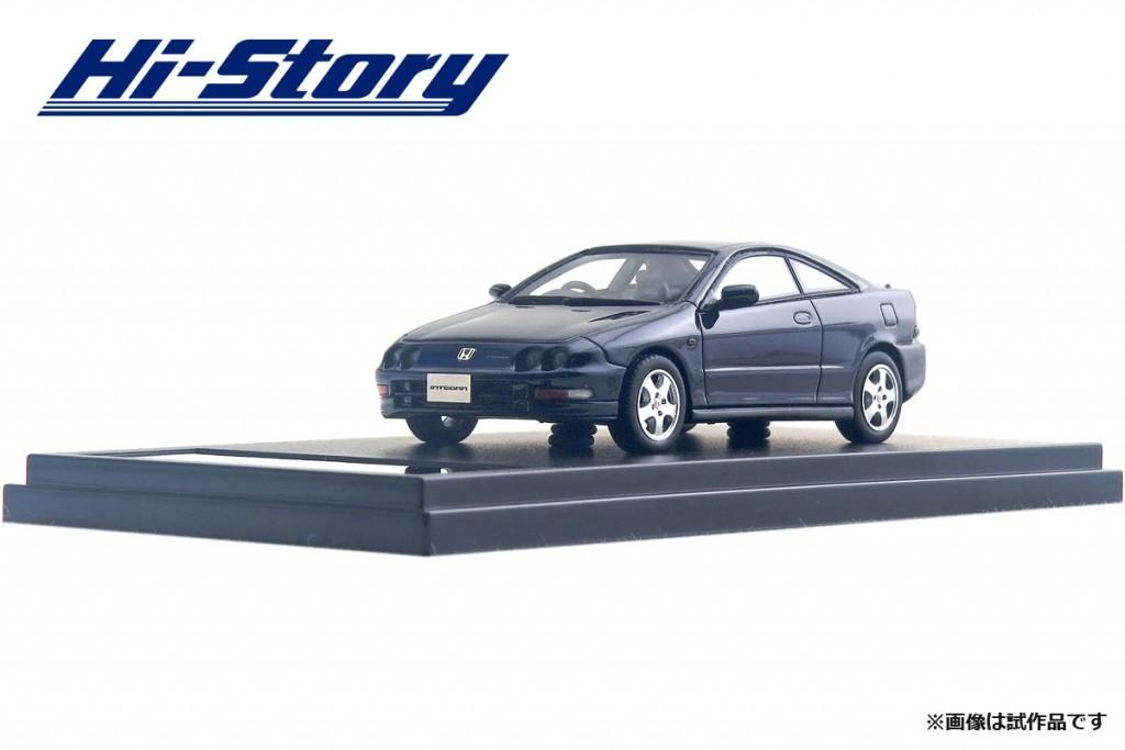 HS195BL 1/43 Honda INTEGRA SiR・Ⅱ (1995) アドリアティックブルー・パール ¥8,800(税抜価格)