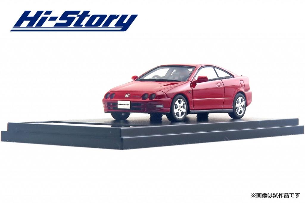 HS195RE 1/43 Honda INTEGRA SiR・Ⅱ (1995) ミラノレッド ¥8,800(税抜価格)