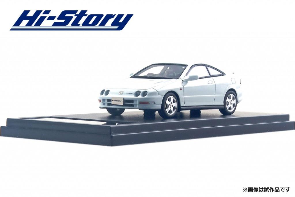 HS195WH 1/43 Honda INTEGRA SiR・Ⅱ (1995) フロストホワイト ¥8,800(税抜価格)