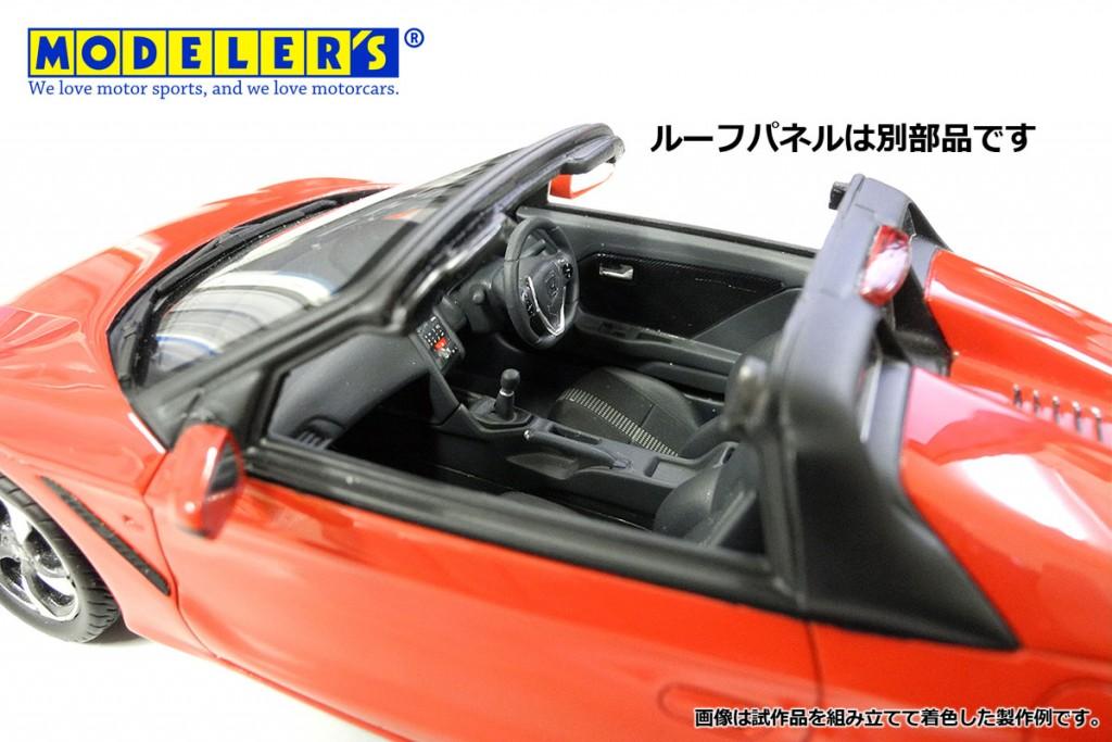 MK004 1/24 Honda S660 α ¥9,800(税抜価格)