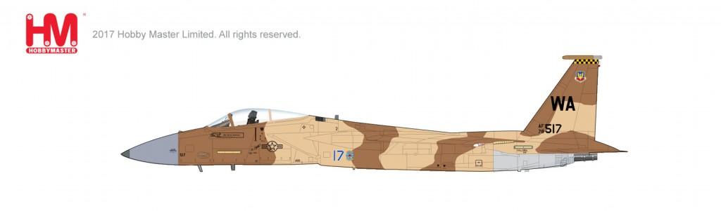 "HA4557 1/72 F-15C イーグル ""第65アグレッサー飛行隊 デザートカラー"" ¥12,800(税抜価格)"