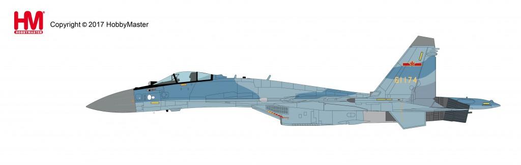 "HA5703 1/72 Su-35 フランカーE ""中国人民解放軍空軍"" ¥15,800(税抜価格)"