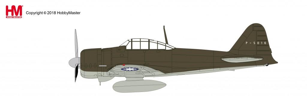 """HA8802 1/48 零式艦上戦闘機二一型 """"中華民国空軍鹵獲機"""" ¥9,800(税抜価格)"""