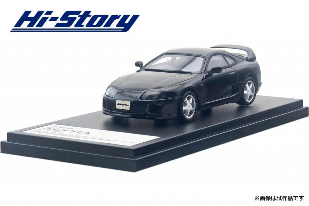 HS199BK 1/43 Toyota SUPRA RZ (1995) ブラック ¥8,800(税抜価格)