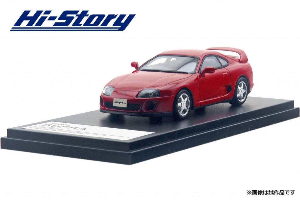 HS199RE 1/43 Toyota SUPRA RZ (1995) スーパーレッドIV ¥8,800(税抜価格)