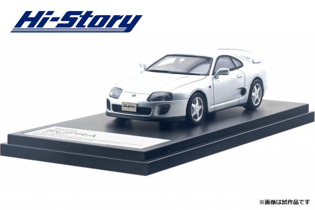 HS199SL 1/43 Toyota SUPRA RZ (1995) シルバーメタリック ¥8,800(税抜価格)