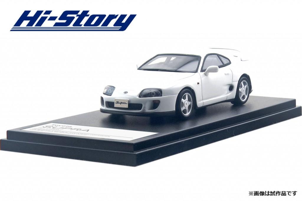 HS199WH 1/43 Toyota SUPRA RZ (1995) スーパーホワイトII ¥8,800(税抜価格)