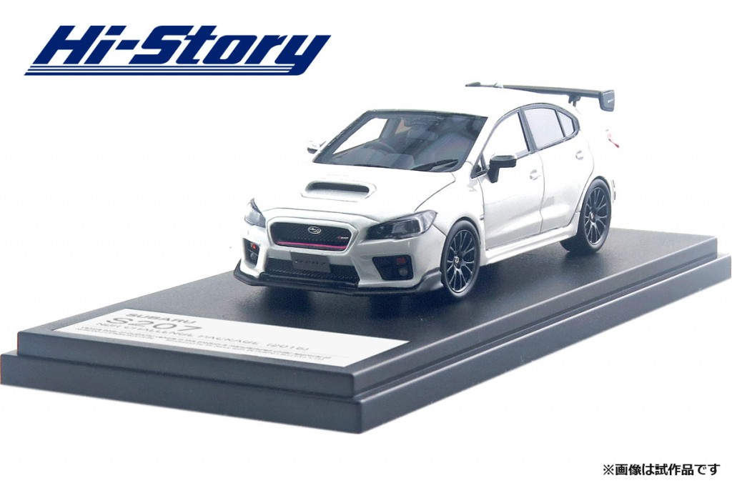 HS202WH 1/43 SUBARU S207 NBR CHALLENGE PACKAGE (2015) クリスタルホワイト・パール ¥9,200(税抜価格)