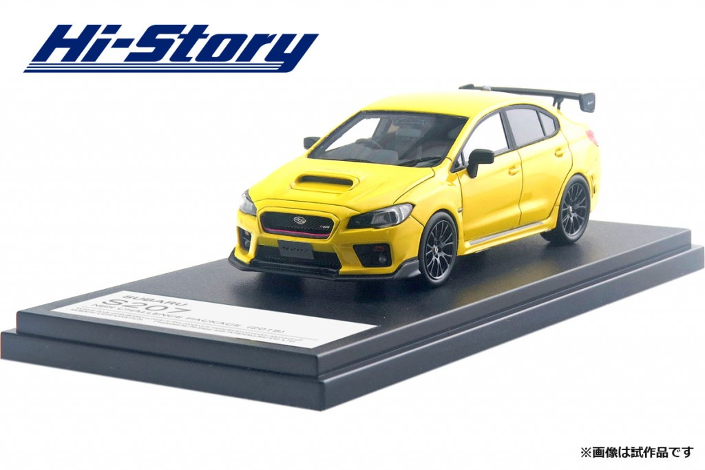 HS202YE 1/43 SUBARU S207 NBR CHALLENGE PACKAGE YELLOW EDITION (2015) サンライズイエロー ¥9,200(税抜価格)
