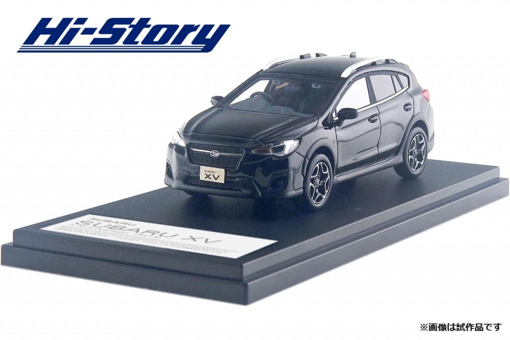 HS203BK 1/43 SUBARU XV 2.0i-S EyeSight (2017) クリスタルブラック・シリカ ¥9,200(税抜価格)