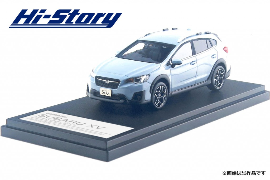 HS203GY 1/43 SUBARU XV 2.0i-S EyeSight (2017) クールグレーカーキ ¥9,200(税抜価格)