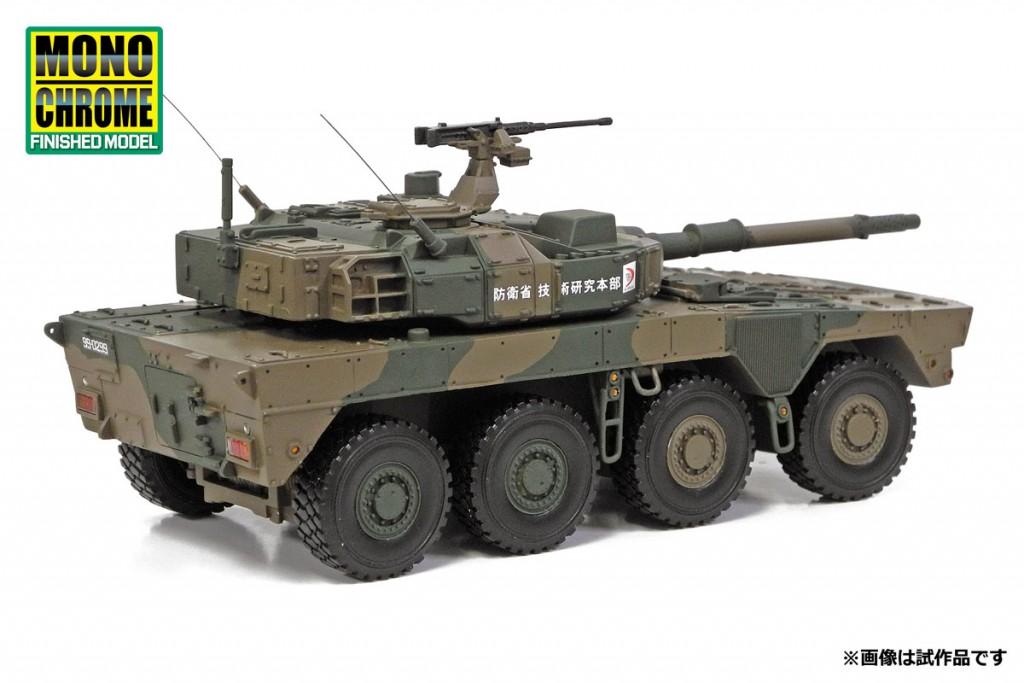 JG07A 1/43 機動戦闘車(試作型) 1号車 防衛省技術研究本部 (2013) ¥18,000(税抜価格)