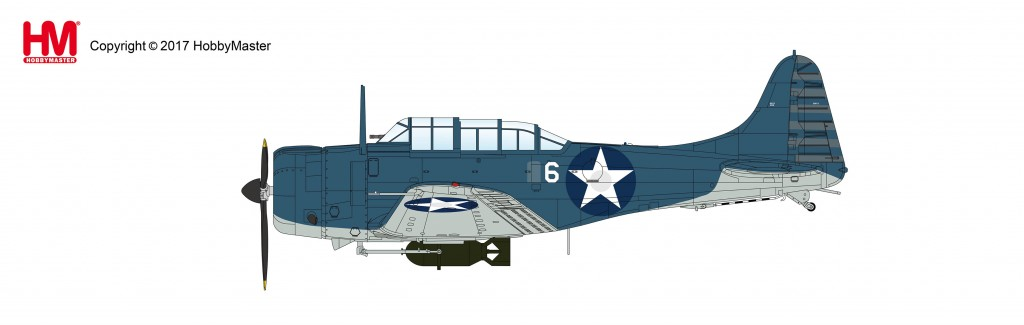 "HA0209 1/32 SBD-2 ドーントレス ""アメリカ海兵隊 VMSB-241"" ¥28,000(税抜価格)"