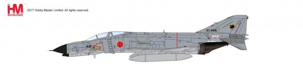 "HA1998 1/72 航空自衛隊 F-4EJ改 ファントムⅡ ""第301飛行隊 97-8416"" ¥11,800(税抜価格)"