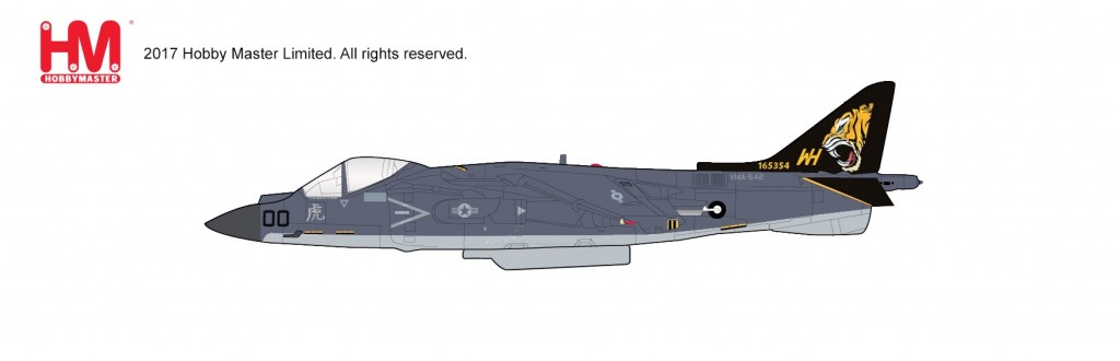 """HA2621 1/72 AV-8B ハリアーⅡプラス """"VMA-542"""" ¥10,800(税抜価格)"""