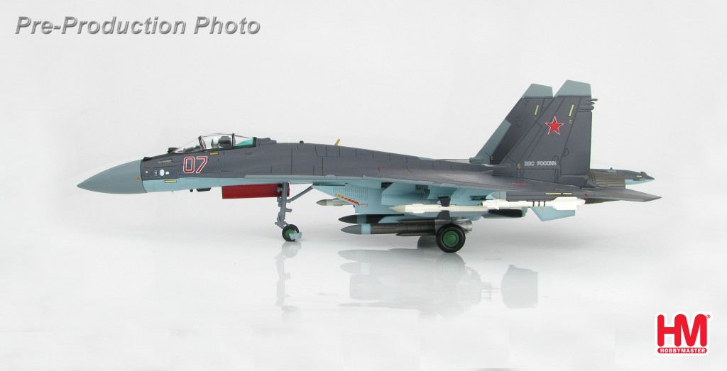 "HA5704 1/72 Su-35 フランカーE ""ロシア航空宇宙軍 セルジュコフ迷彩"" ¥16,800(税抜価格)"