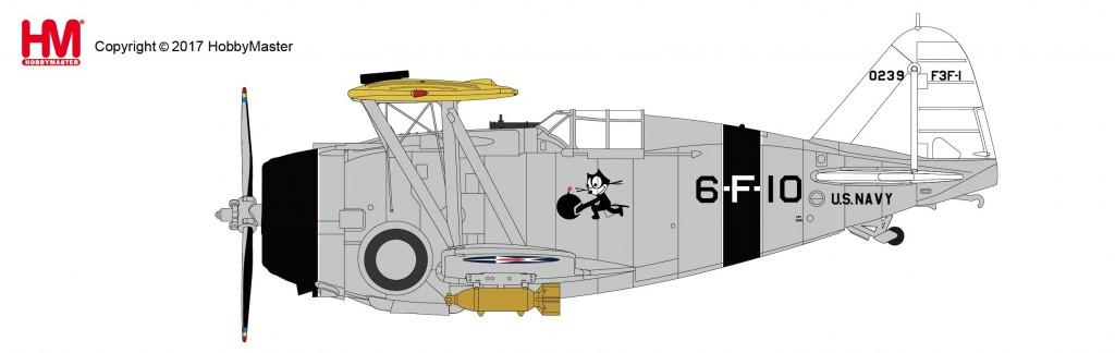 "HA7309 1/48 F3F-1 ""VF-7"" ¥9,800(税抜価格)"