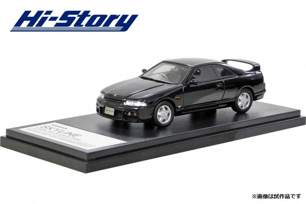 HS200BK 1/43 NISSAN SKYLINE GTS25t Type M specII (1996) ブラック ¥8,800(税抜価格)