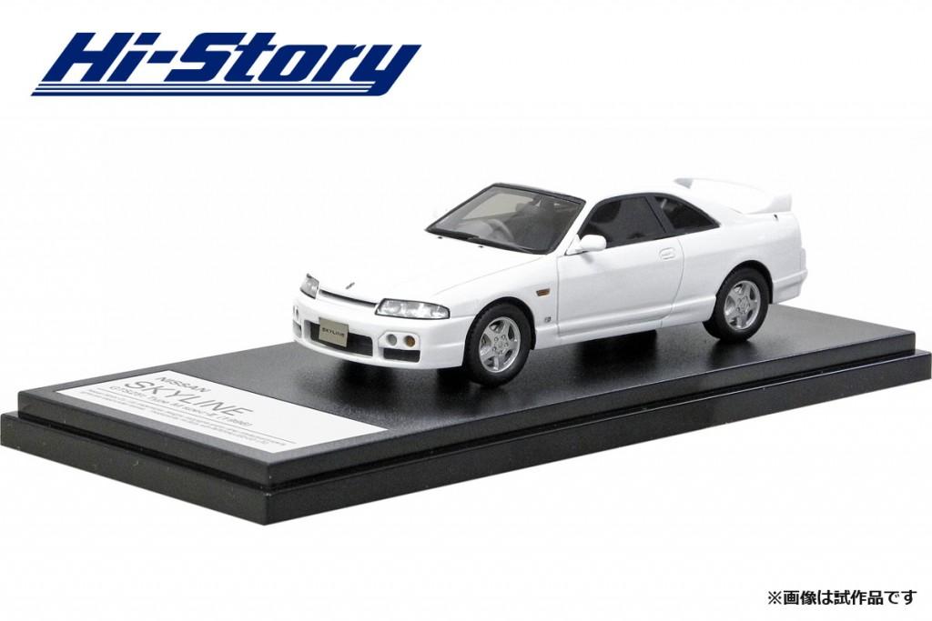 HS200WH 1/43 NISSAN SKYLINE GTS25t Type M specII (1996) ホワイト ¥8,800(税抜価格)