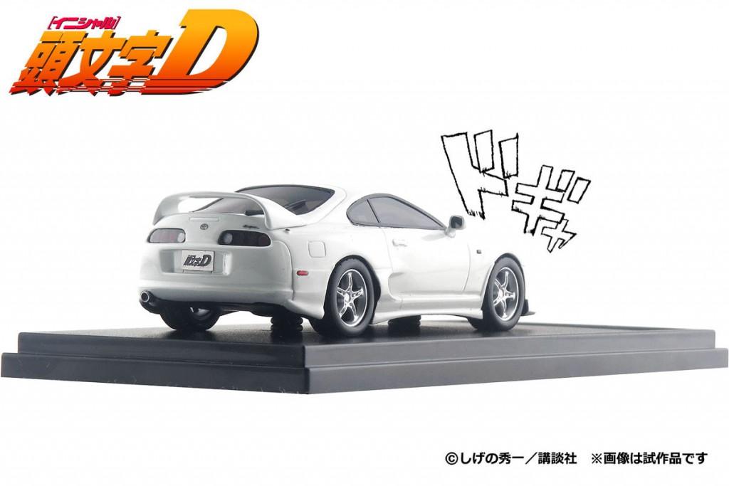 MD43231 皆川 英雄 JZA80 スープラ ¥7,800(税抜価格)