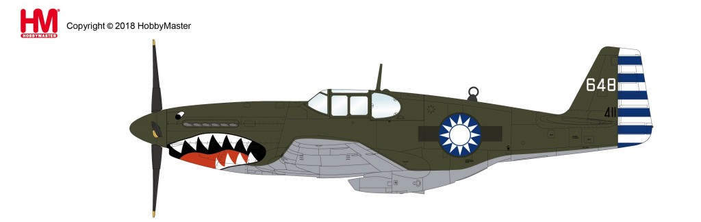 "HA8510 1/48 P-51C マスタング ""中華民国空軍 第32飛行隊"" ¥10,800(税抜価格)"