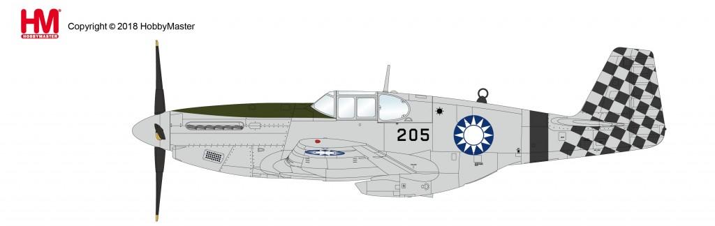 "HA8511 1/48 P-51C マスタング ""中華民国空軍 第25飛行隊"" ¥10,800(税抜価格)"