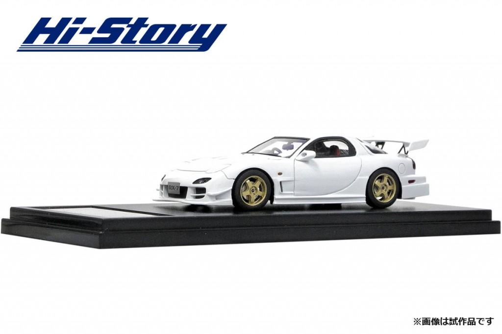 HS205WH 1/43 MAZDA RX-7 MAZDASPEED R-SPEC (2000) ピュアホワイト ¥9,200(税抜価格)