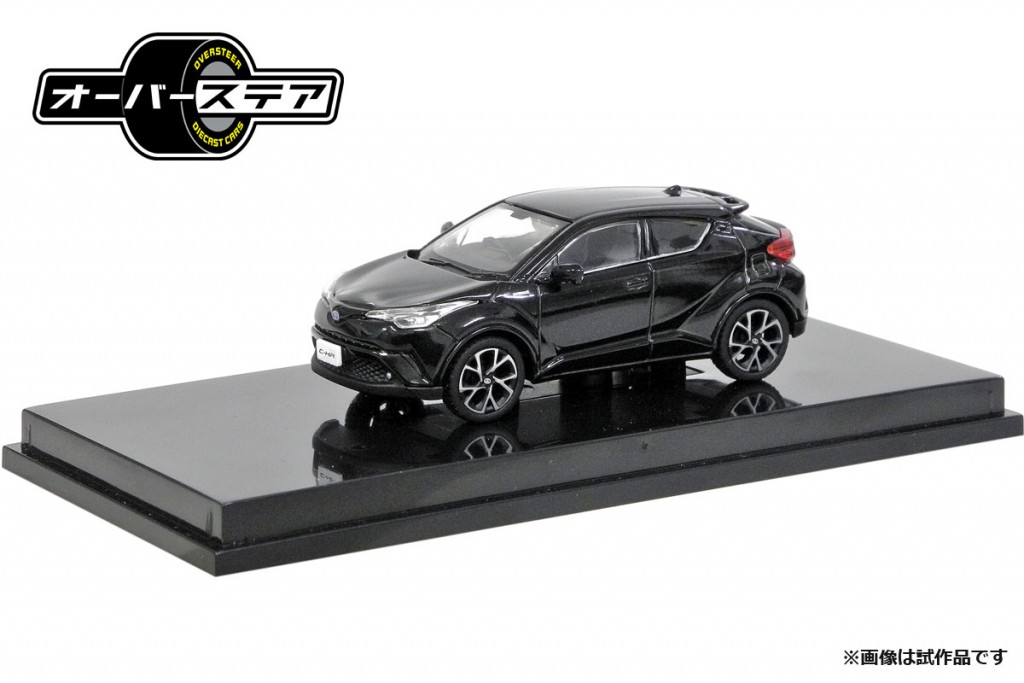 OS64014BK 1/64 Toyota C-HR (2017) ブラックマイカ ¥2,000(税抜価格)