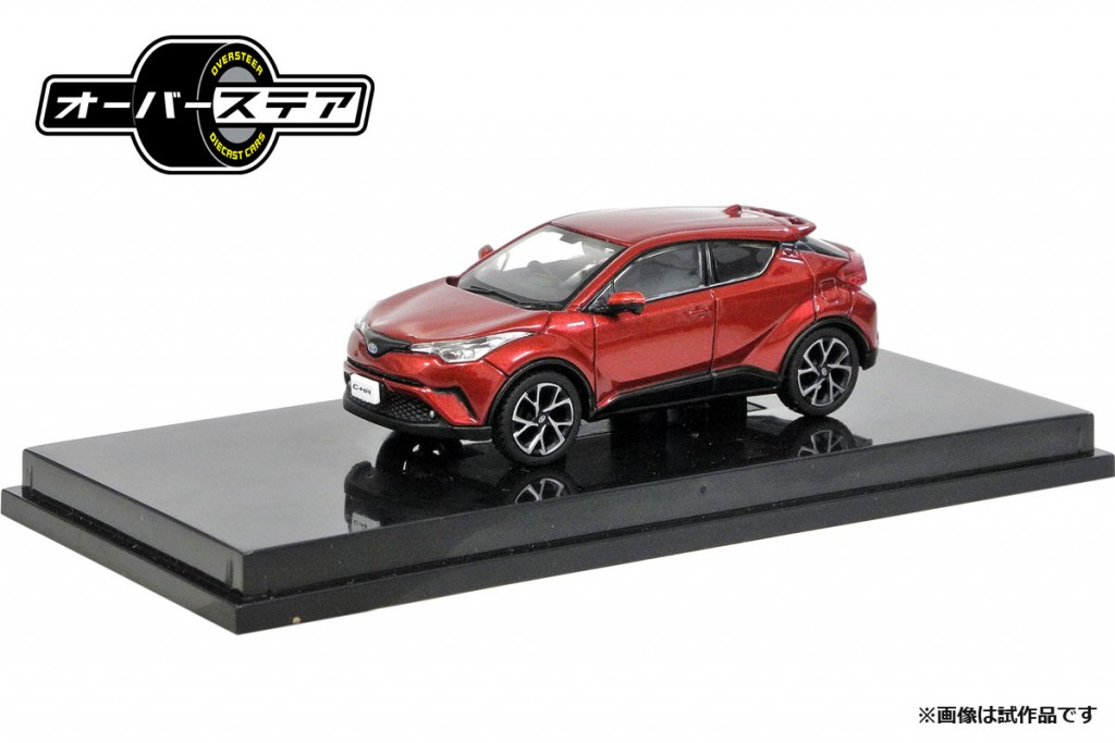 OS64014RE 1/64 Toyota C-HR (2017) センシュアルレッドマイカ ¥2,000(税抜価格)