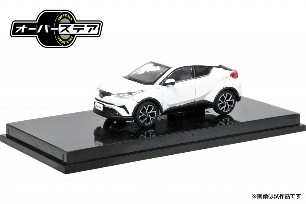 OS64014WH 1/64 Toyota C-HR (2017) ホワイトパールクリスタルシャイン ¥2,000(税抜価格)