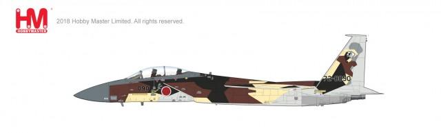 "HA4513 1/72 航空自衛隊 F-15DJ イーグル ""新田原基地 飛行教導隊 2010年"" ¥12,800(税抜価格)"
