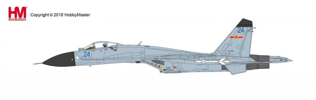 """1/72 J-11BH 多用途戦闘機 """"中国人民解放軍空軍"""" ¥15,800(税抜価格)"""
