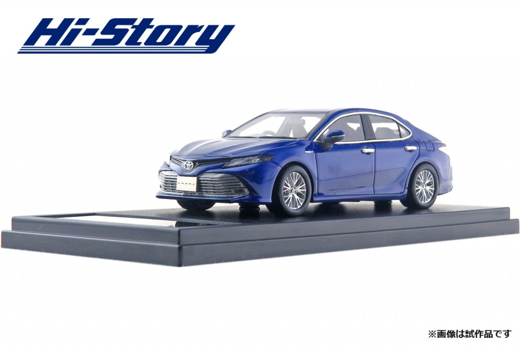 HS206BL 1/43 Toyota CAMRY G LEATHER PACKAGE (2017) ダークブルーマイカメタリック ¥8,800(税抜価格)