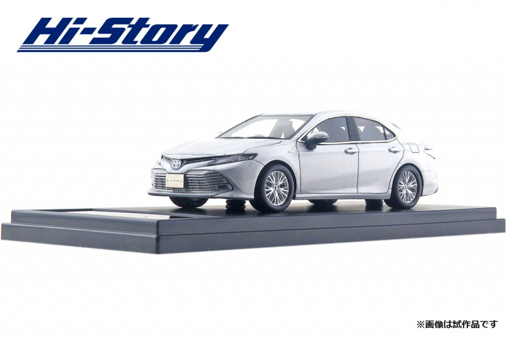 HS206SL 1/43 Toyota CAMRY G LEATHER PACKAGE (2017) シルバーメタリック ¥8,800(税抜価格)
