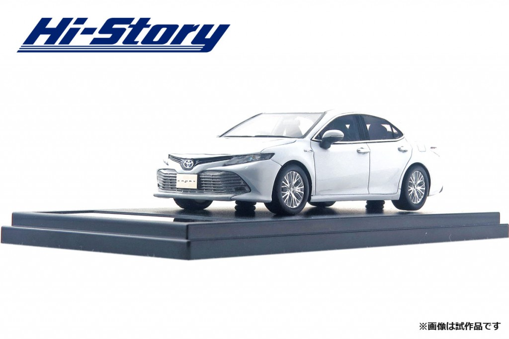 HS206WH 1/43 Toyota CAMRY G LEATHER PACKAGE (2017) プラチナホワイトパールマイカ ¥8,800(税抜価格)