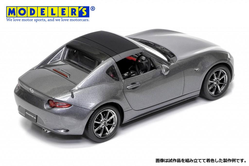 MK009 1/24 MAZDA ROADSTER RF (2016) ¥9,800(税抜価格)