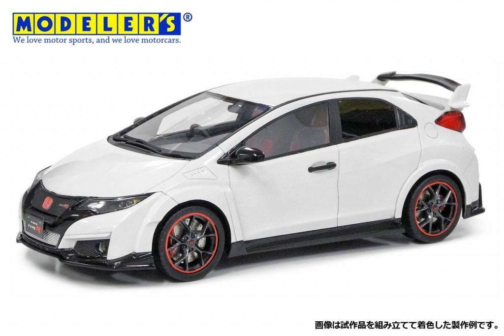 MK013 1/24 Honda CIVIC TYPE R (2015) ¥9,800(税抜価格) 画像はキットを組み立て塗装した試作品です。