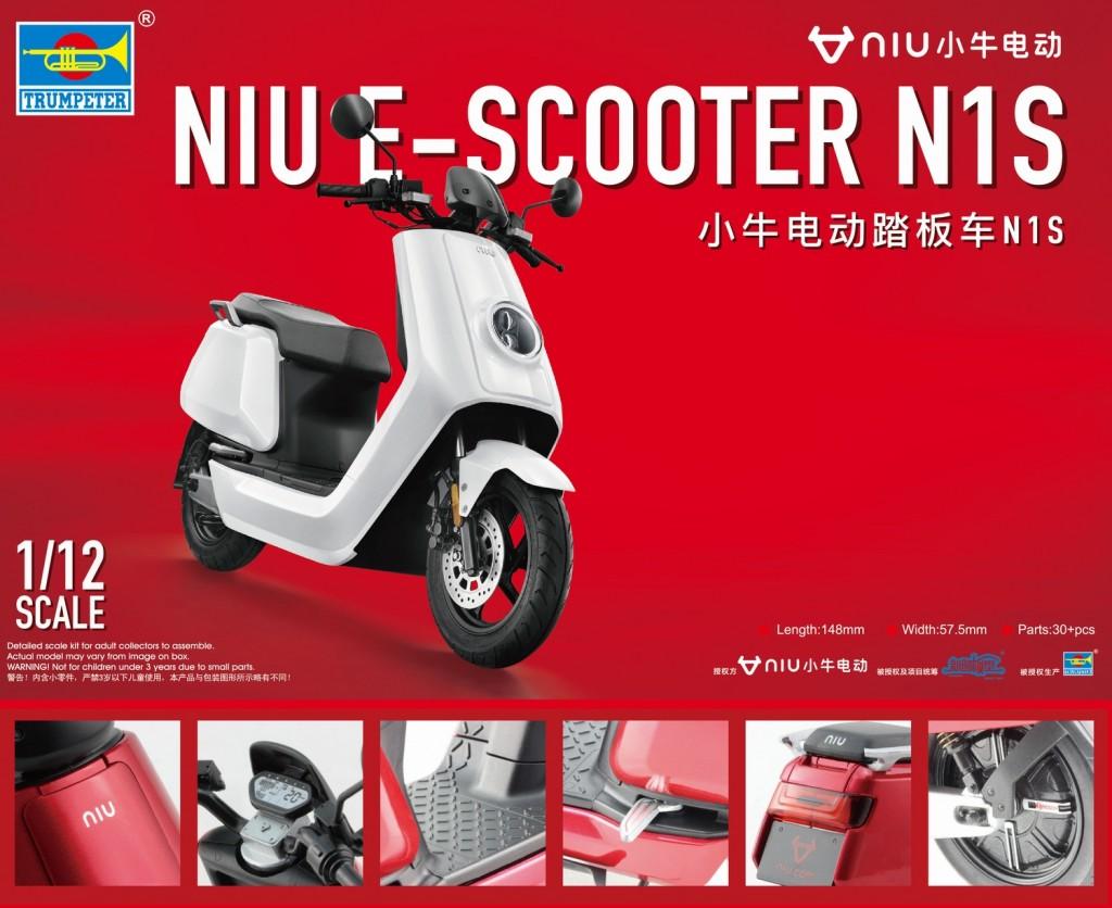 07305 1/12 NIU 電動スクーター N1S ホワイトVer.¥3,800(税抜価格)
