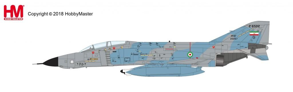 """HA19002 1/72 RF-4E ファントムⅡ """"イラン・イスラム共和国空軍"""" ¥11,800(税抜価格)"""