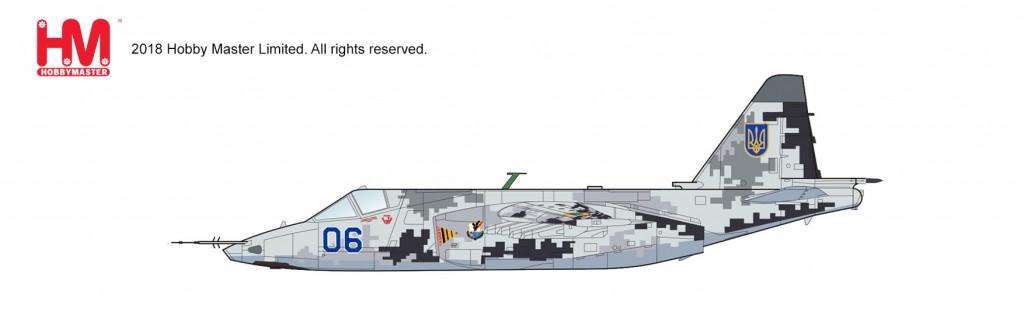 """HA6102 1/72 Su-25M1 フロッグフット """"ウクライナ空軍 2014"""" ¥12,800(税抜価格)"""
