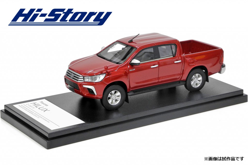 HS204RE 1/43 Toyota HILUX Z (2017) クリムゾンスパークレッドメタリック ¥9,800(税抜価格)