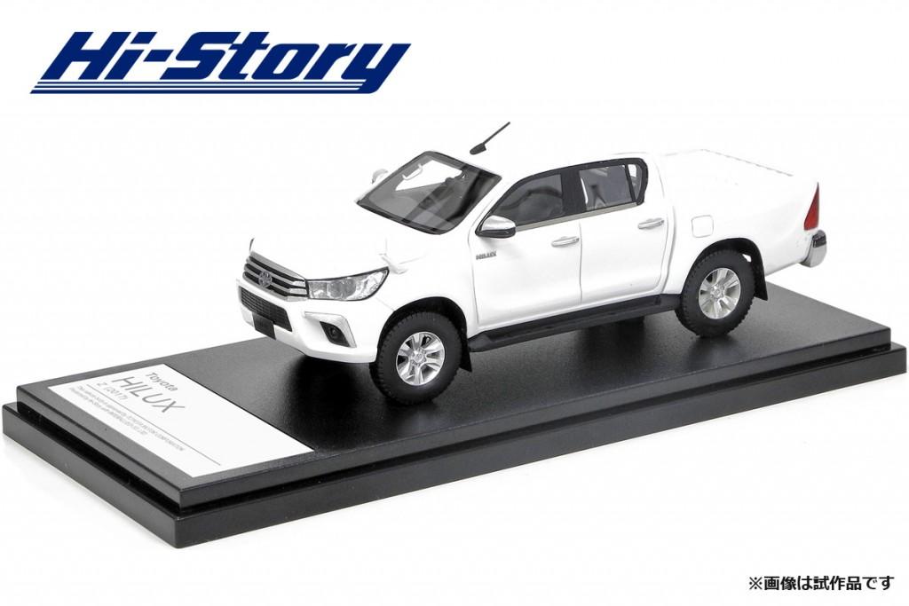 HS204WH 1/43 Toyota HILUX Z (2017) スーパーホワイトII ¥9,800(税抜価格)