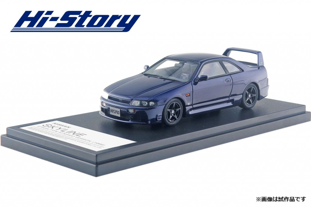 HS209BL 1/43 NISSAN SKYLINE GTS25t TYPE M NISMO VERSION (1996)  ディープマリンブルー¥9,200(税抜価格)
