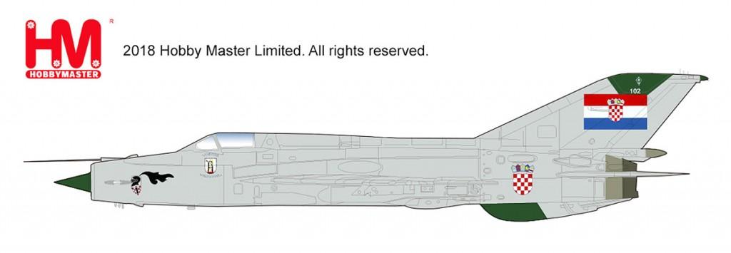 "HA0193 1/72 MiG-21bis ""クロアチア空軍 第1飛行隊"" ¥9,800(税抜価格)"