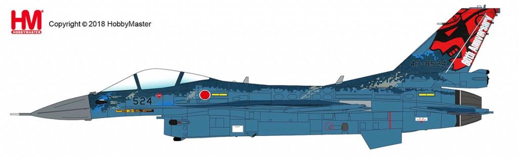"HA2715 1/72 航空自衛隊 F-2A支援戦闘機 ""第3飛行隊 創設60周年記念塗装"" ¥11,800(税抜価格) ※本製品のみ2018年11月発売"