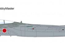 """HA4515 1/72 航空自衛隊 F-15J イーグル 飛行開発実験団 """"02-8801"""" ¥12,800(税抜価格)"""