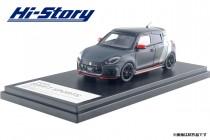 HS208SP 1/43 SUZUKI SWIFT SPORTS AUTO SALON VERSION (2018) マットブラック ¥9,200(税抜価格)