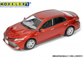 MK014 1/24 Toyota CAMRY G LEATHER PACKAGE (2017) ¥9,800(税抜価格)