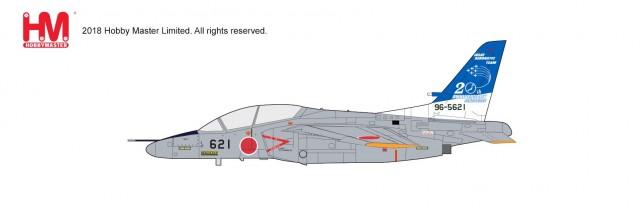 """HA3903 1/72 航空自衛隊 T-4 """"ブルーインパルス20周年記念塗装"""" ¥9,800(税抜価格)"""