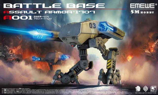 BattleBase_A01